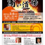 img_news20140303-2_1