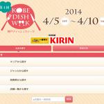 news20140318_2