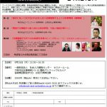 seminar20140925