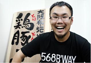 headline_efuroku17th_03