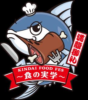 KINDAI FOOD FES2019